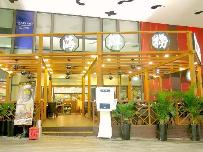 Hai Xian Lao Singapore Entrance