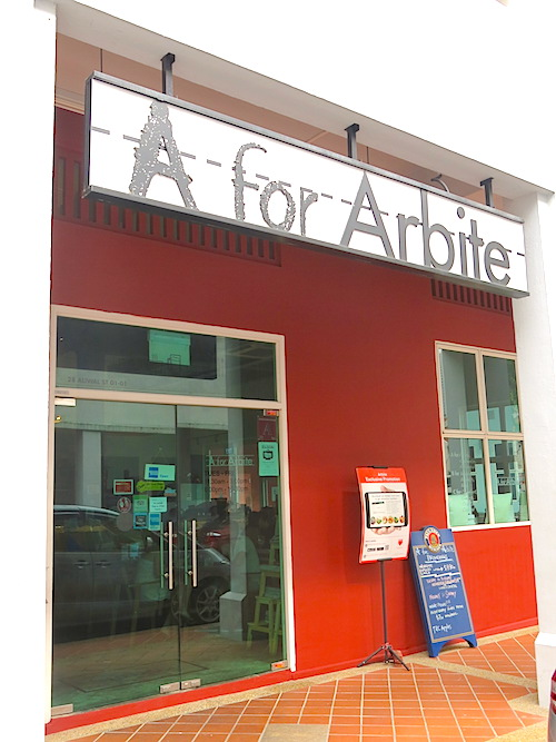 A for Arbite Facade