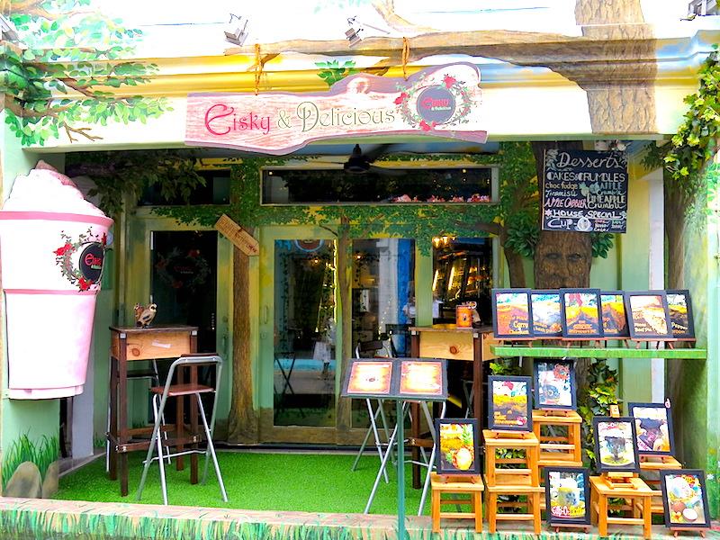 Eisky and Delicious Haji Lane Singapore