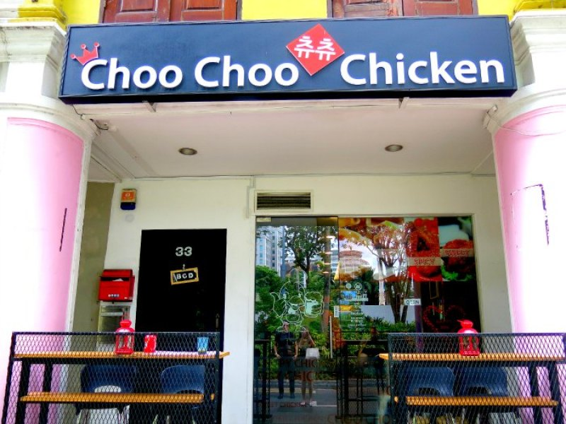 Choo Choo Chicken Facade