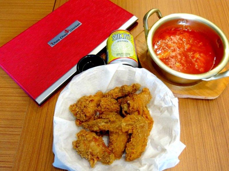 Choo Choo Chicken Wings and Drumlets