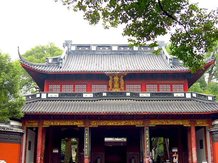 Yue Fei Temple Westlake