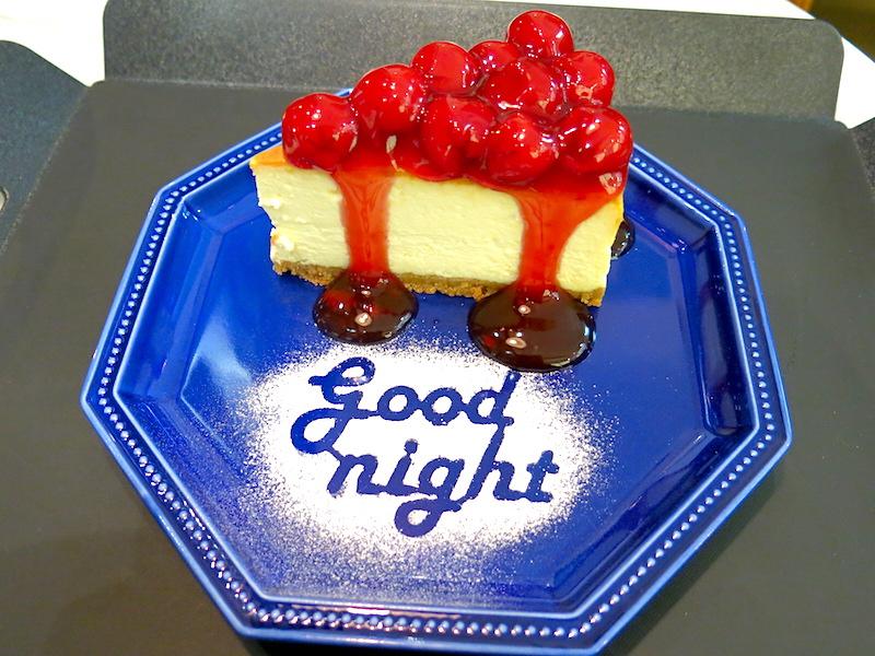 Good Night and Good Luck Cafe Garosu-gil