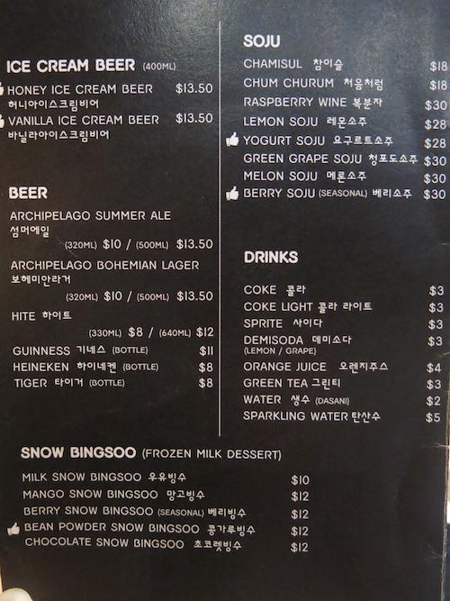 Twins Korean Restaurant Menu 2