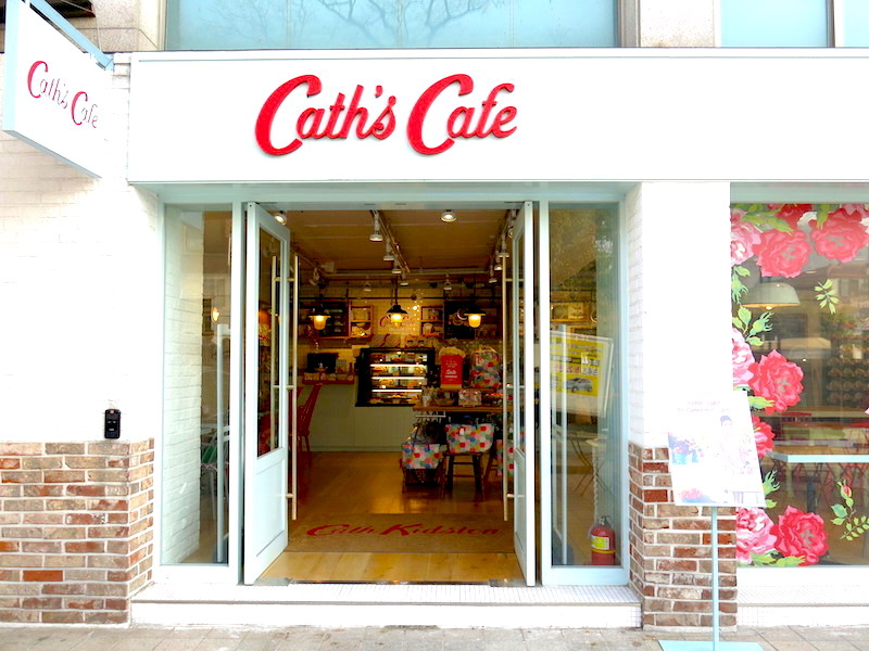Cath Kidston Cafe Seoul
