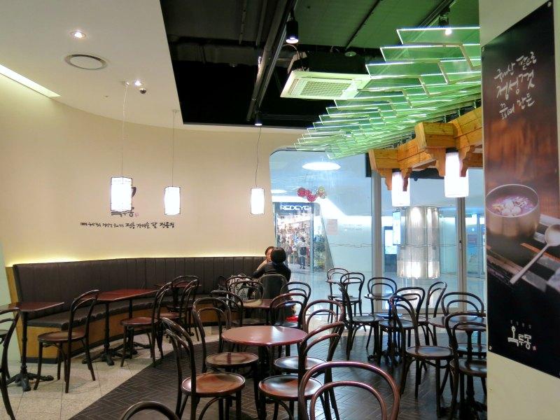 okrumong myeongdong cafe interior