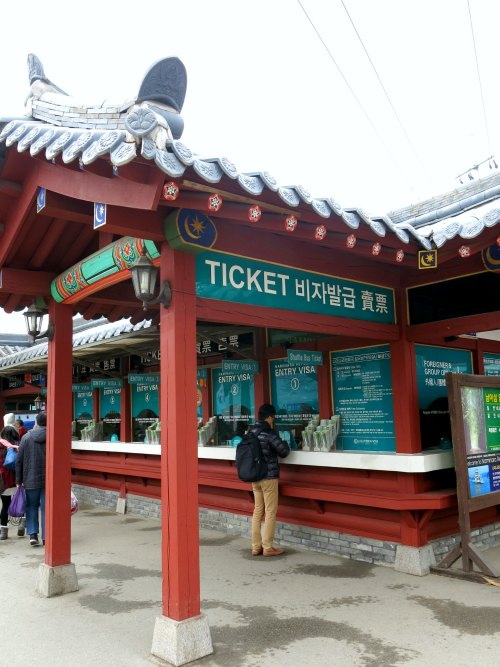 Gapyeong Wharf Ferry Ticket Counter