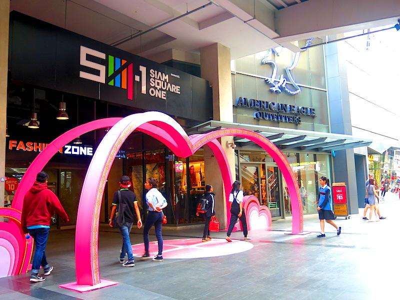 Siam Square One bangkok
