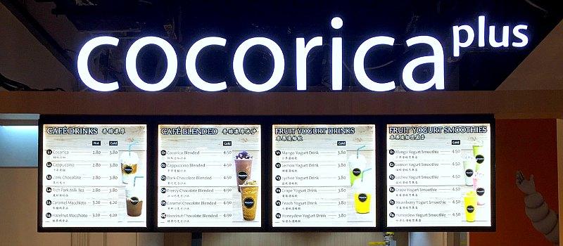 Cocorica Plus Singapore Menu
