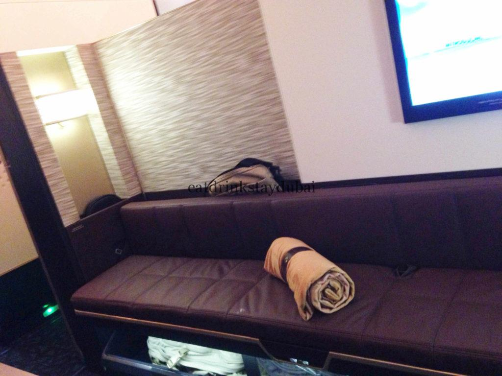 Etihad A380 First Class Apartment: Ottoman 2