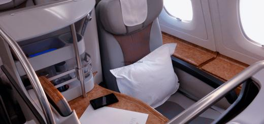 Travel Like a Rockstar: Emirates A380 Business Class DXB-MAN_cabin 2 - now harder for upgrades with Emirates Skywards