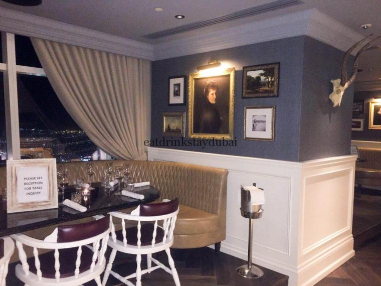 Weslodge Dubai lounge 2