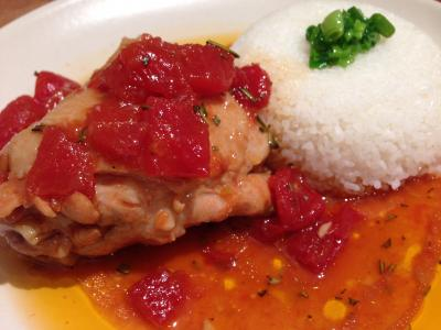 Viet-Roman Chicken