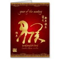 chinese new year 2016 greeting cards monkey