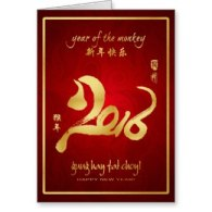 year of the monkey merchandise greeting cards