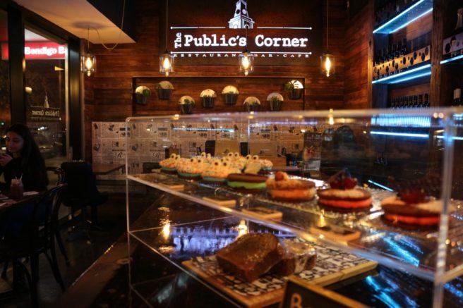 The Publics Corner Dandenong