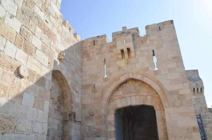 Walls of Old Town Jerusalem