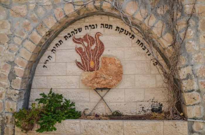 memorial in Hebron