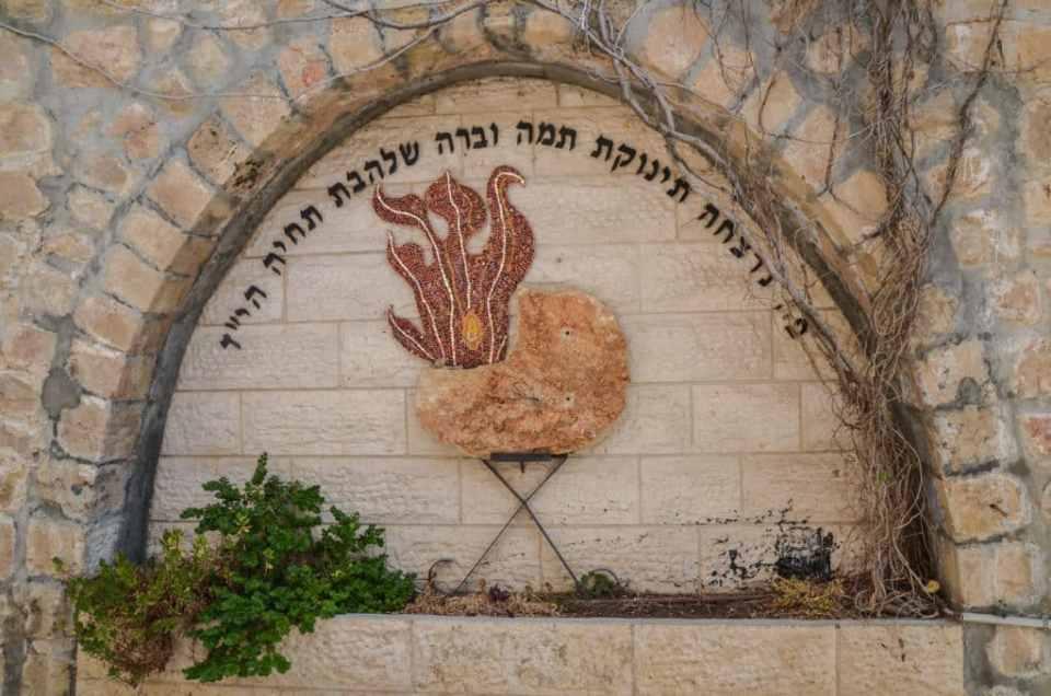memorial in Hebron