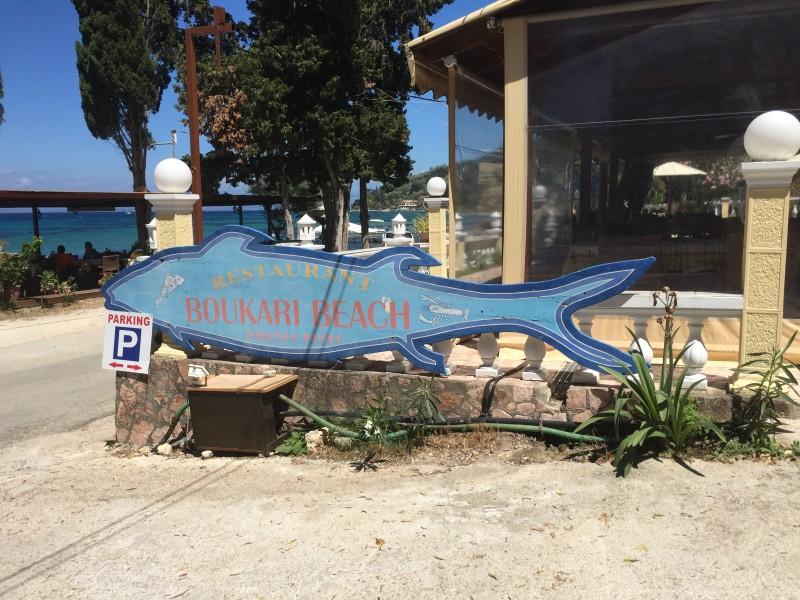 Boukari Beach restaurant, Corfu
