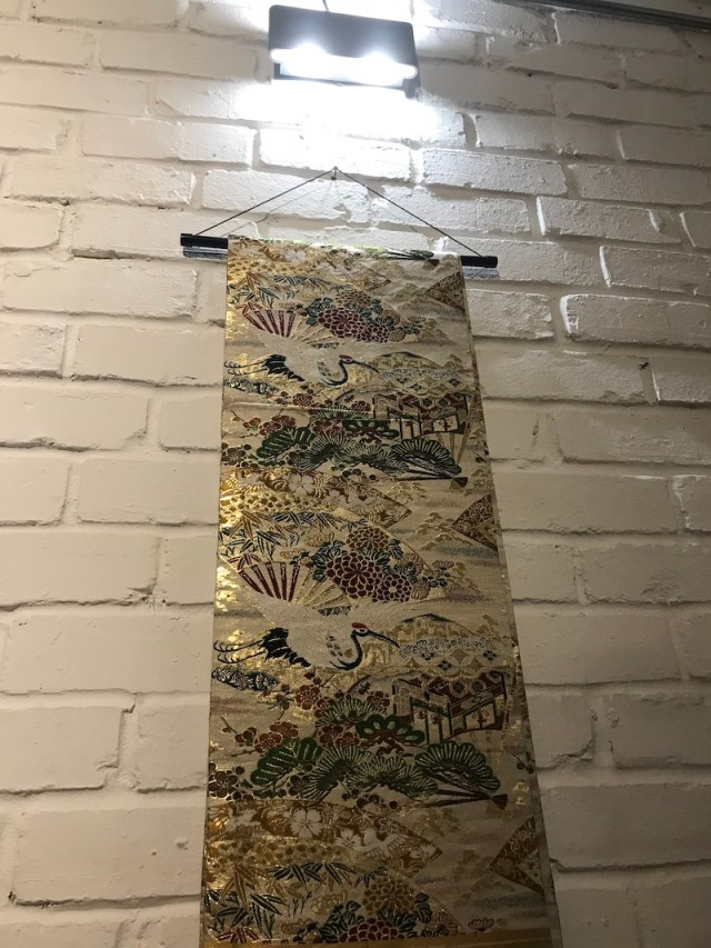 Nana's Japanese, Leamington Spa