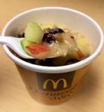 Mcdonald's Style Fruit & Maple Oatmeal Recipe