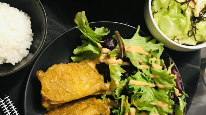 Japanese Fusion - Curry Spiced Oven-baked Chicken