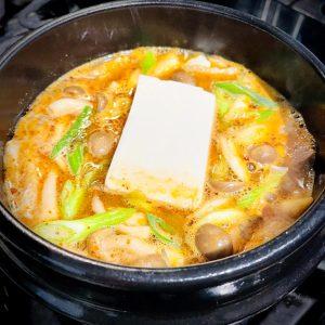 Sundubu Jjigae Korean Soup