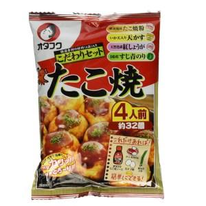 Takoyaki kit