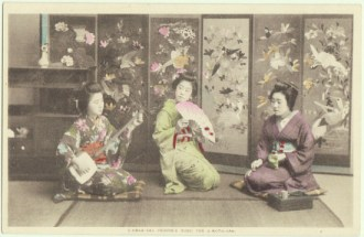 Antique geisha postcard