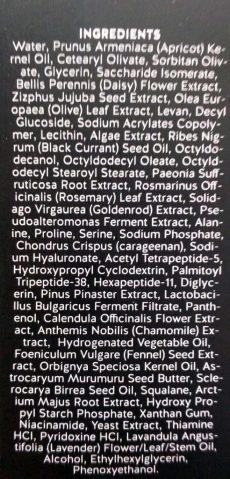 Sase Skin Therapy Ingredients