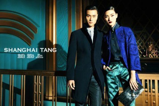 Shanghai Tang ad