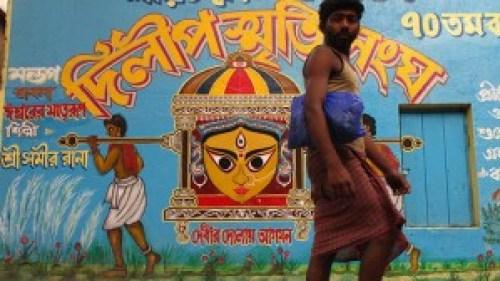 Mural at Kalighat