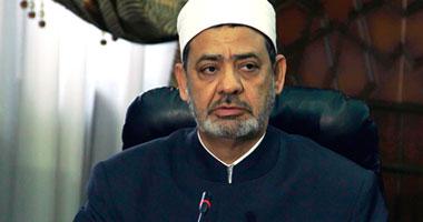 صورة الإمام الأكبر : سنقف بالمرصاد ضد المد الشيعي