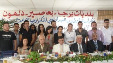 Photo of بلديات تكرم أساتذة وطلاب معهد التكنولوجيا