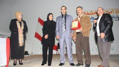 صورة ثانوية برجا تؤبن الأستاذ أمين أبو خشفة