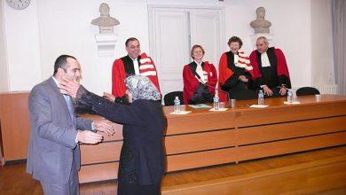 صورة زغاريد برجاوية في جامعة بواتييه الفرنسية