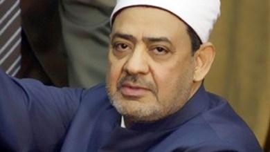 Photo of الأزهر : الإسلام دين الدولة
