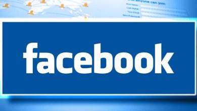 """صورة """"Facebook"""" بدأت بحذف الإعجابات والحسابات المزيفة"""