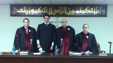 صورة دكتوراه في الحقوق لسليم الحاج