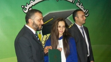 صورة رابطة الطلاب المسلمين في برجا تكرم الطلاب الناجحين