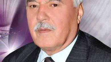 صورة كلمة وفاء للدكتور حسن غصن