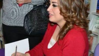 صورة الكاتبه بسمة الخطيب : رواية برتقال مرّ إعتذار من أمّ عربيّة