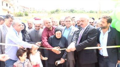 صورة بلدية برجا تفتتح حديقة سمير الزعرت