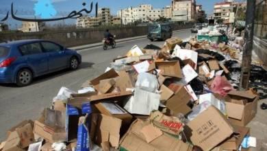 صورة اتحاد بلديات اقليم الخروب يرفض نقل النفايات الى المنطقة