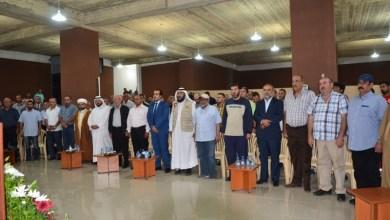 """صورة إفتتاح """"مركز نورة الطبي"""" في برجا بتمويل من جمعية الرحمة الكويتية"""