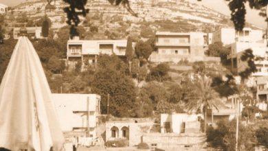 صورة من القرية… إلى المدينة، بحث في علاقة الإنسان بمنزله