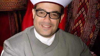 صورة الشيخ جمال بشاشة… سيرة بالألوان