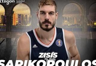 Σαρικόπουλος