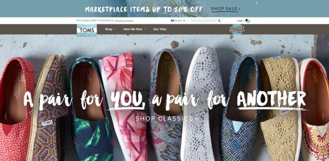 TOMS homepage